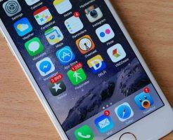 アイフォン9 値段,アイホン9値段,アイフォン9 発売日,アイホン9発売日 (1)